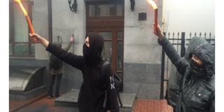 Радикалы в Киеве блокируют здание Россотрудничества, пытаясь сорвать акцию «Тотальный диктант»