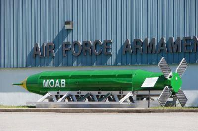 Пентагон подтвердил сообщение CNN о том, что США взорвали в Афганистане бомбу большой мощности