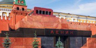В Государственную думу внесли проект закона о перезахоронении вождя мирового пролетариата В.И. Ленина