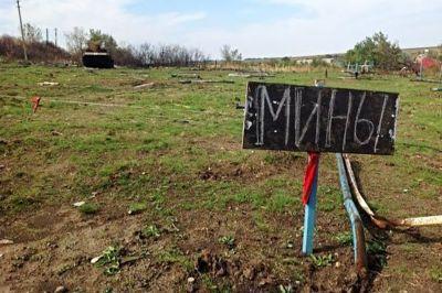 Автомобиль с представителями ОБСЕ подорвался в Луганской области, погиб американский гражданин