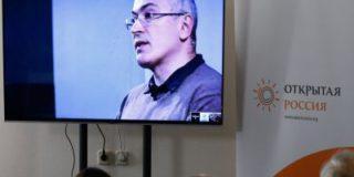 Генпрокуратура РФ вынесла решение признать организацию «Открытая Россия» нежелательной на территории РФ