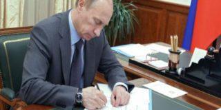 Подписан закон, по которому отдельные лица в России будут освобождены от налогов