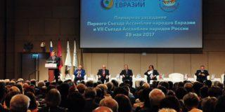 Азербайджан готов поделиться опытом народной дипломатии