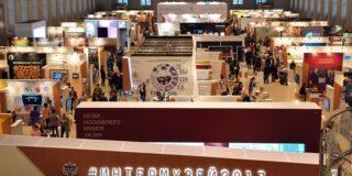 Азербайджан привез в Россию музыкальные экспонаты