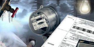 Подписан документ, регламентирующий ценообразование на следующий год на услуги ЖКХ