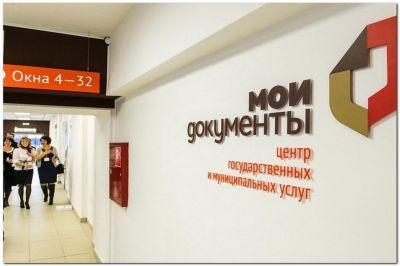 На сайте «Активный гражданин» объявили о начале голосования за проект реновации