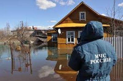 ситуация в трех регионах РФ заставила МЧС присвоить им статус режима чрезвычайного положения федерального значения