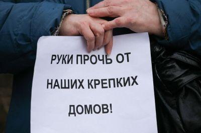 Восемь тысяч москвичей недовольны законом о реновации, об этом они рассказали на митинге