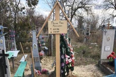 Следствию не удалось допросить жену киллера Паршова - она сбежала из России