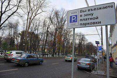 Мэрия Москвы объявила о бесплатной парковке частных автомобилей в городе во время празднования Дня Победы