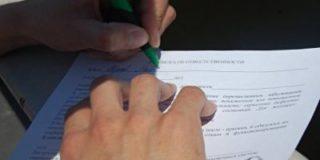Каждый пятый россиянин подписывает документы, не знакомясь с их содержанием