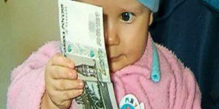 Малообеспеченные семьи получат прибавку к сумме пособия