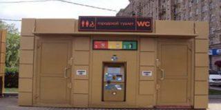 Мэр города Киева Кличко возглавил торжественное открытие туалета с автоматикой