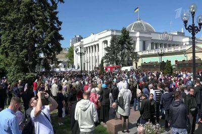 Папа римский встревожен происходящим на Украине законотворчеством