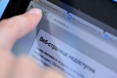 Роскомнадзор запретил перекрыть  интернет ресурсы  до«Прямой линии» Владимира Путина