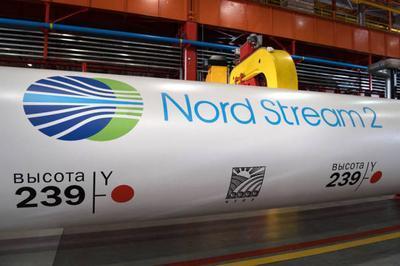 Европейская комиссия готова поменять соглашение о«Северном потоке-2»