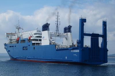 Калининградскую флотилию пополнят три парома