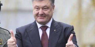 Беседа Порошенко и Трампа в Вашингтоне все же состоится