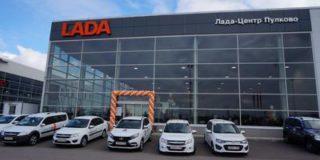 Автодилеры говорят о повышенном спросе на отечественные автомобили «Лада»