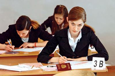 Российские школьники поставили своеобразный рекорд по сдаче ЕГЭ