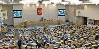 Россияне оценили положительно работу, проведенную Госдумой за период весенней сессии