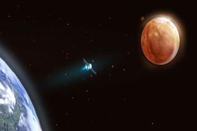 Роскосмос начнет подготовку кполету человека наМарс через два года