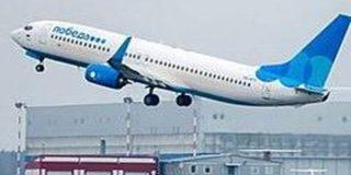 Авиаперевозчик «Победа» предлагает пассажирам недорогие билеты по новой программе