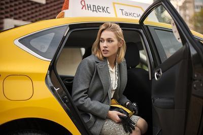 Активисты на Украине борются с новым злом - «Яндекс.Такси»