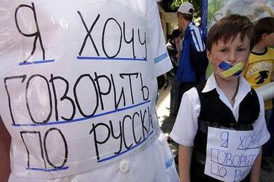 В Киеве плакаты, посвященные пагубному воздействию русского языка для украинской нации, содержат 13 ошибок