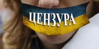 Конгресс США получил доклад о свободе слова на Украине,в котором говорится, что ее там нет