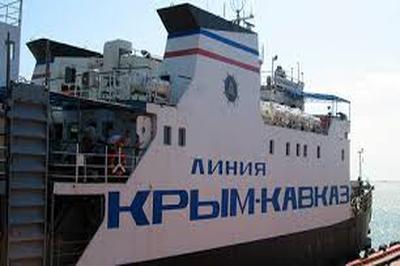 ВУкраинском государстве посоветовали сажать втюрьму запосещение Крыма через Российскую Федерацию