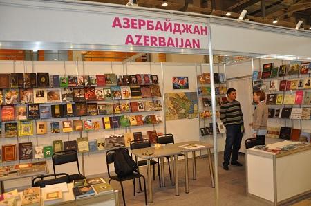 Старейшая книжная выставка в Восточной Европе завершила свою работу на ВДНХ