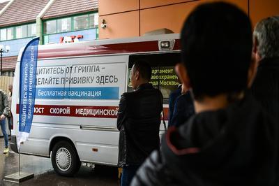 Прививку от гриппа можно будет сделать в МФЦ и мобильных пунктах