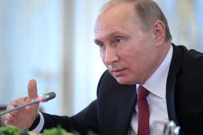 РФ готовит судебный иск к Госдепу США