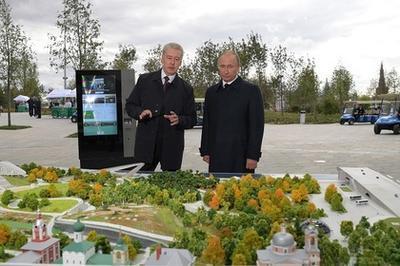 Празднование юбилея столицы началось сегодня с открытия парка,