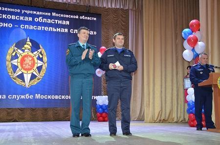 медаль МЧС