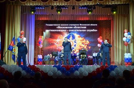 В среду 18 октября в Люберецком доме культуры прошли торжества по случаю 10-летия противопожарно-спасательной службы Московской области