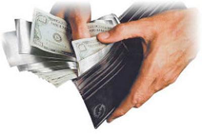 Инвестирование в украинскую экономику может приостановиться из-за не возврата долга России