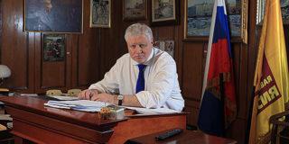 Сергей Миронов против повышения пошлин на покупки в зарубежных интернет-магазинах