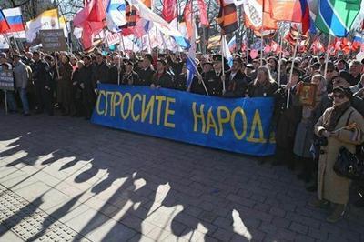 Крым согласен с отменой указа 1954 года, но больше надеется на себя и на правительство РФ