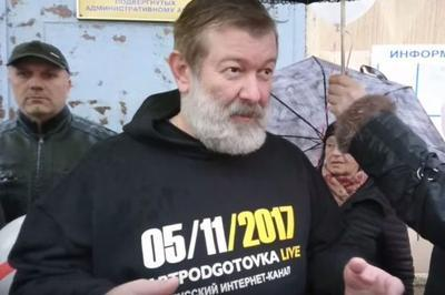 """В ФСБ рассказали, чем грозили активисты """"Артподготовки"""" российским городам"""