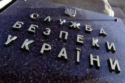 На Украине СБУ будет руководить концертной деятельностью российских артистов