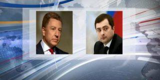 В Белграде прошла встреча Суркова и Волкера по размещению в Донбассе миссии ООН