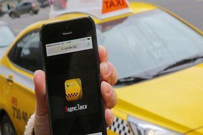 ФАС зарегистрировало жалобу Gett и приступит к проверке деятельности Яндекс.Такси