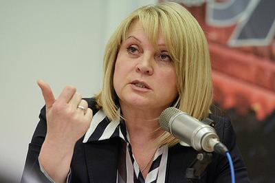 «Оно очень разнообразное»: Памфилова поведала об зарубежном вмешательстве ввыборы вРФ