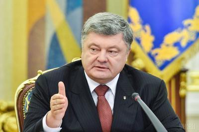 Безграмотное хамство: вГД охарактеризовали объявление Климкина вСБ ООН