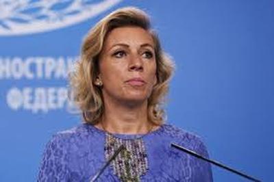 Захарова ответила на объявление о«присваивании» Россией победы вСирии