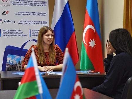 представитель министерства культуры и туризма Азербайджанской Республики в Российской Федерации Алла Кордовес