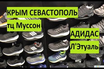 Климкин пообещал «достать» бизнесменов с Запада, открывающих филиалы в Крыму
