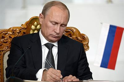 Путин возвел жилье экономкласса встандарт Сегодня в17:29
